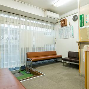 剛鍼灸治療院(豊川本院)